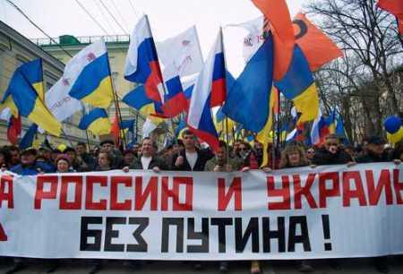 Imagen de una manifestación contra la intervención rusa en Crimea, ayer en calles de Moscú. Foto Xinhua